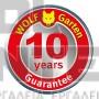 WOLF GARTEN LL-M/ZM30 ΣΚΑΛΙΣΤΗΡΑΚΙ + ΛΑΒΗ (#W3003006)